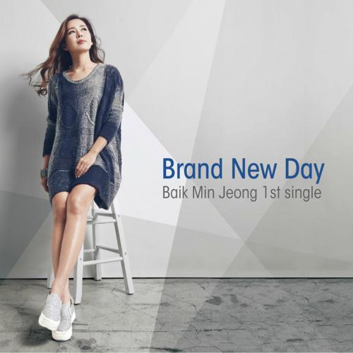 [Single] Baik Min Jeong – Brand New Day