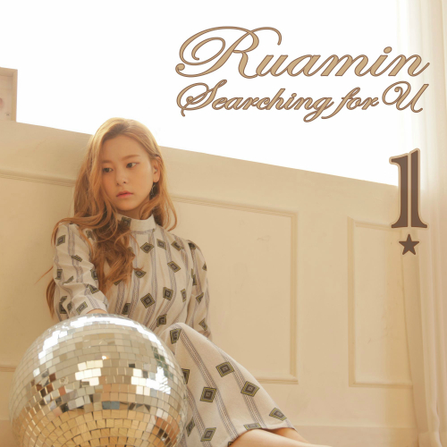 Ruamin – Searching For U