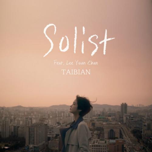 [Single] Taibian – Solist