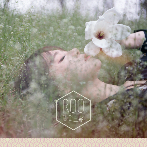 [Single] ROO (루) – 봄은 그래