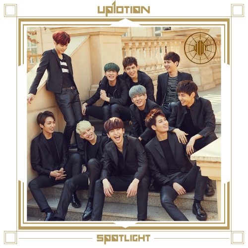 UP10TION – SPOTLIGHT – EP (ITUNES PLUS AAC M4A)