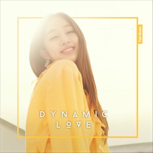 [Single] Park Boram – Dynamic Love (ITUNES PLUS AAC M4A)