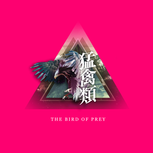 DEFCONN – The Bird Of Prey – EP (FLAC)