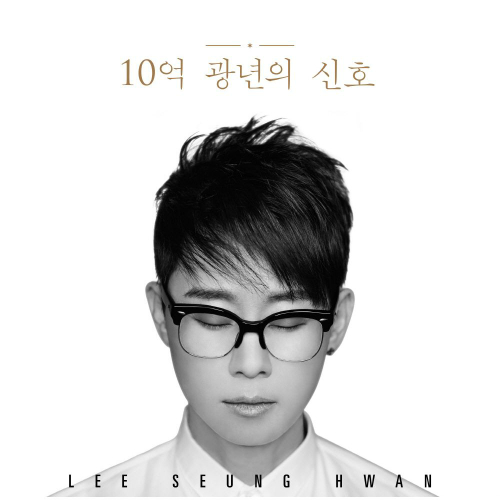 Lee Seung Hwan – fall to fly-後 – Single