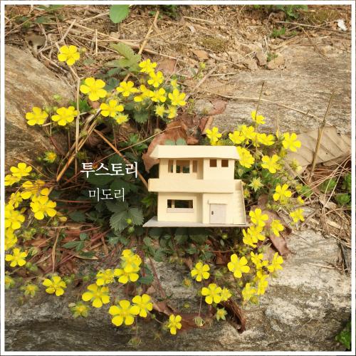 [Single] 2story – Midori