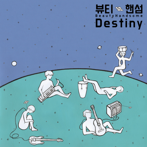 BeautyHandsome – Destiny