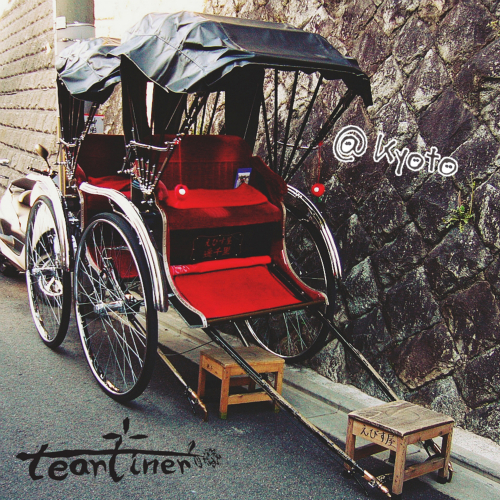 [Single] Tearliner – 내 작은 기억들 @KYOTO