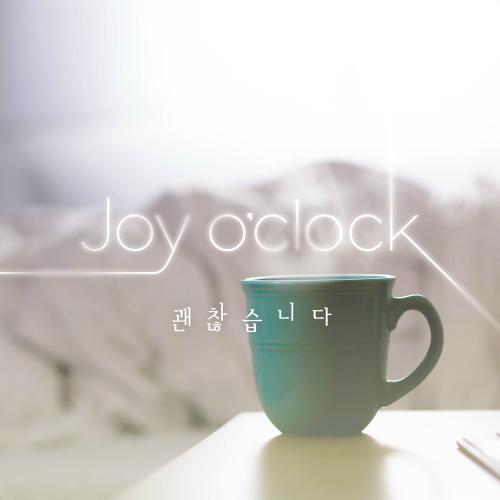 [Single] Joy o'clock – 괜찮습니다