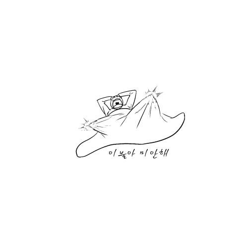 [Single] Detempo – Oh My Gosh! (feat. Taeni)