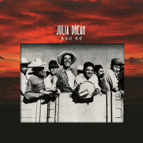 JuliaDream – 불안의 세계