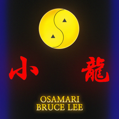 [Single] OSA – Bruce Lee