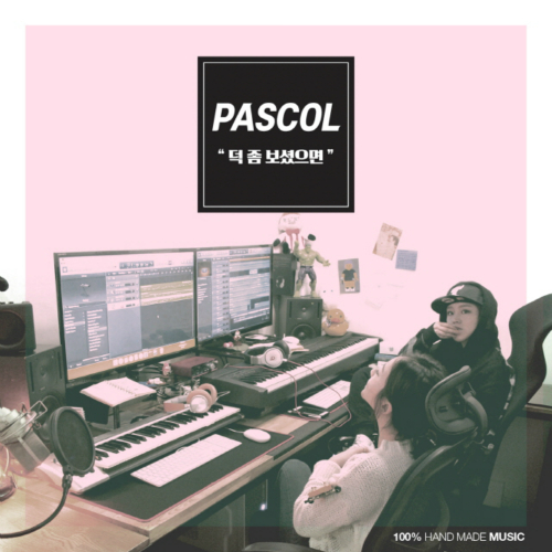 [Single] PASCOL – Wish You'd Benefit From Me