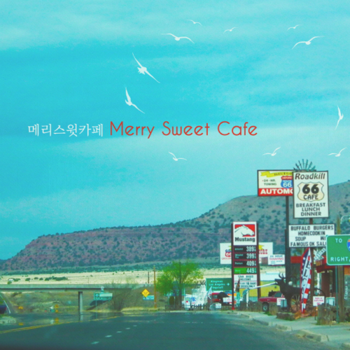 [Single] Merry Sweet Cafe – Merry Sweet Cafe