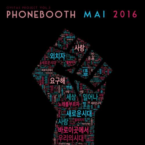 [Single] Phonebooth – MAI 2016