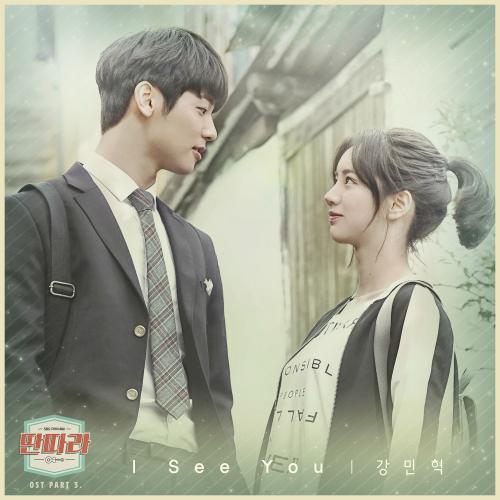[Single] Kang Min Hyuk (CNBLUE) – Entertainer OST Part.4