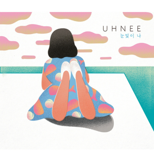 [EP] UHNEE – For A While After Another