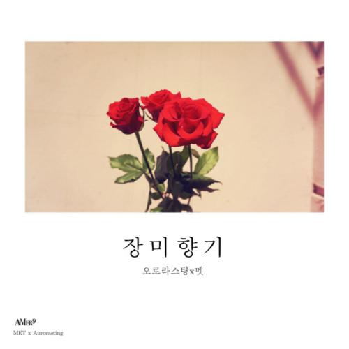 [Single] Aurorasting & MET – Rose Petal
