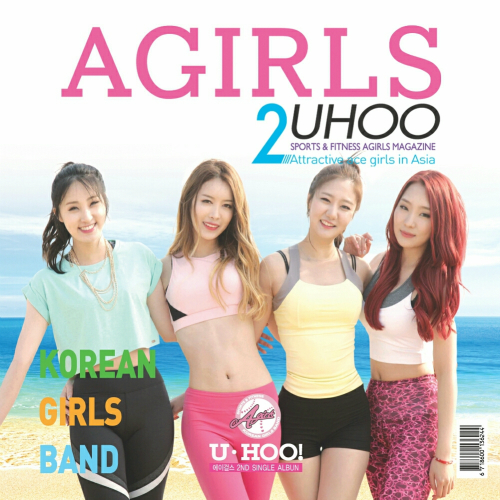 [Single] AGIRLS – UHOO