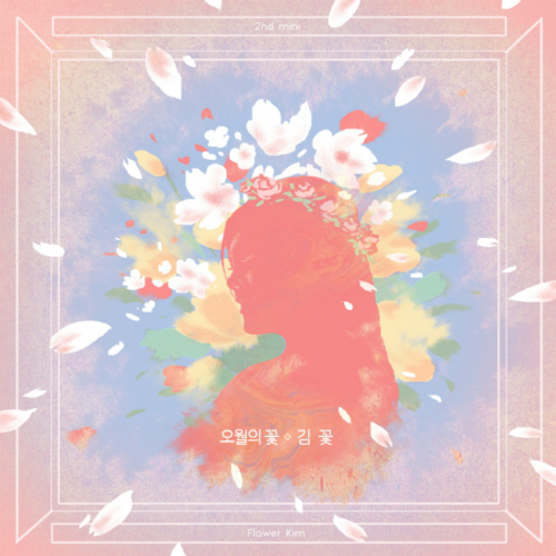 Flower-Kim – The Flower Of May – EP (ITUNES MATCH AAC M4A)