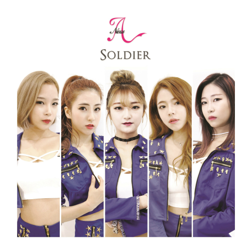 [Single] New-A – Soldier