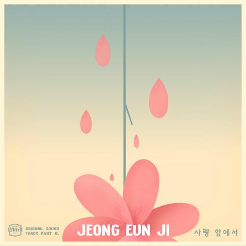 [Single] JEONG EUN JI – Entertainer OST Part.6