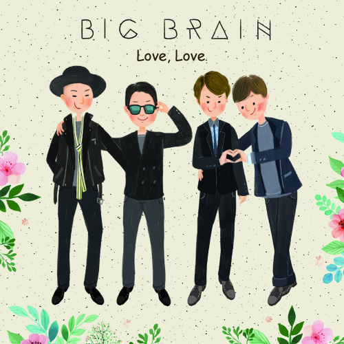 [Single] Big Brain – meet you..