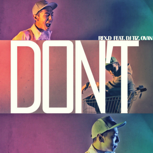 [Single] REX.D – Don`t (Feat. OVAN, DJ TIZ)