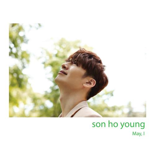 [EP] Son Ho Young – May, I