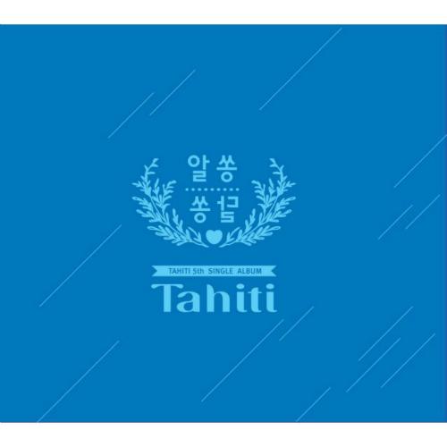 [Single] TAHITI – 알쏭달쏭