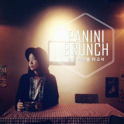 [EP] Panini Brunch – Riding a Bus Alone