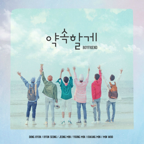 [Single] BOYFRIEND – To My Bestfriend (ITUNES PLUS AAC M4A)