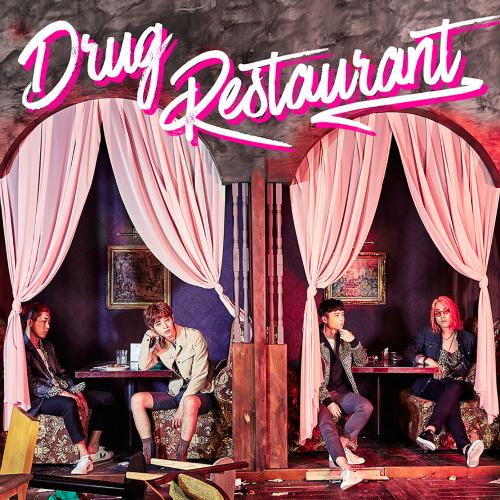 Drug Restaurant – Drug Restaurant – EP (ITUNES MATCH AAC M4A)