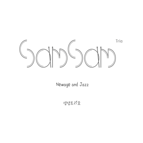 [EP] SamSam Trio – Newage And Jazz