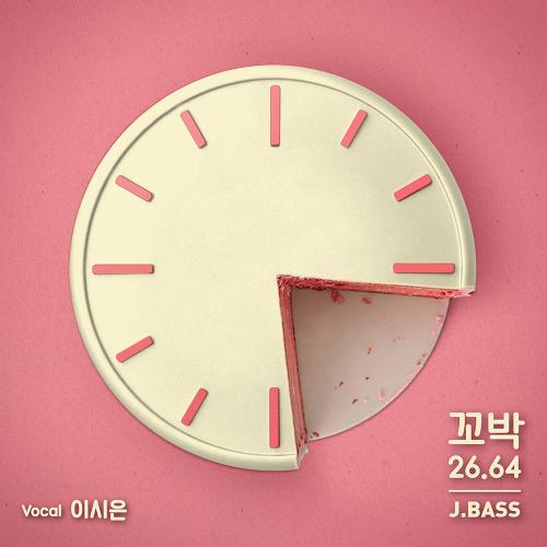 [Single] J.BASS – 26.64
