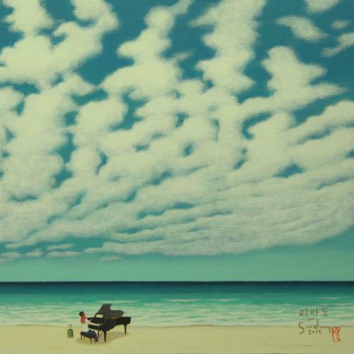 [Single] Gimminu – Blue