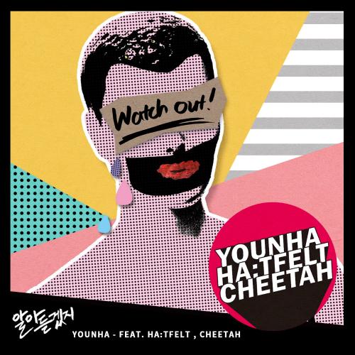 [Single] YOUNHA – Get It (Feat. HATFELT, CHEETAH)