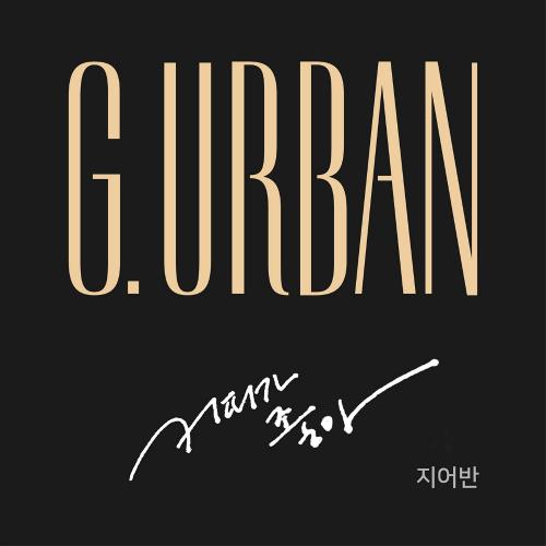 [Single] G Urban – You Who You