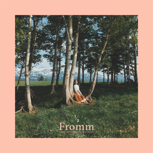 [Single] Fromm – Our Sparkling Beginning