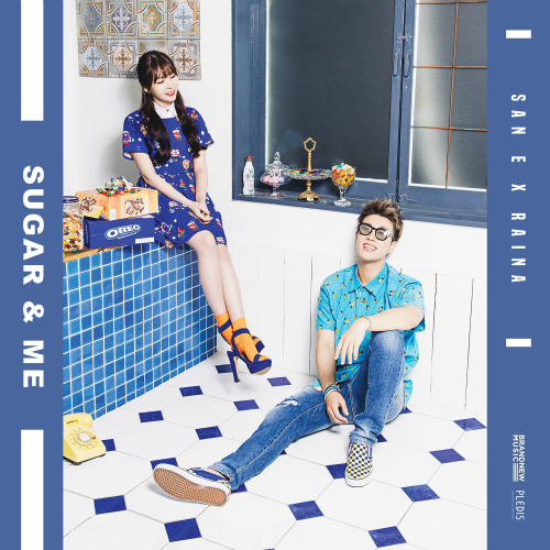 [Single] San E, RAINA (After School) – Sugar & Me (ITUNES PLUS AAC M4A)