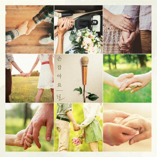 [Single] NOEL – Hold My Hands