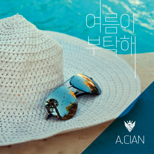 [Single] A.CIAN – 여름아 부탁해