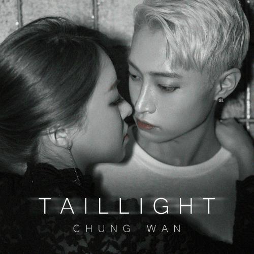 [Single] Chung Wan – Taillight