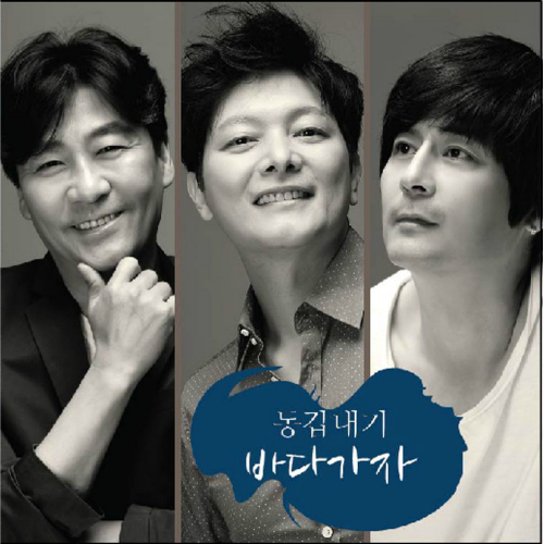 [Single] An Age Project – 바다가자