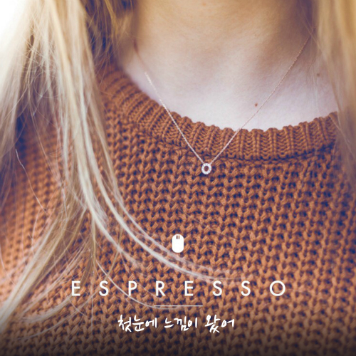 [Single] Espresso – Mash