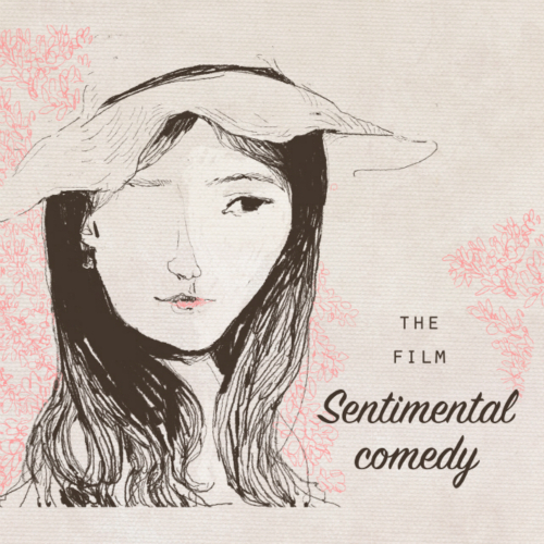 [Single] The Film – Sentimental comedy
