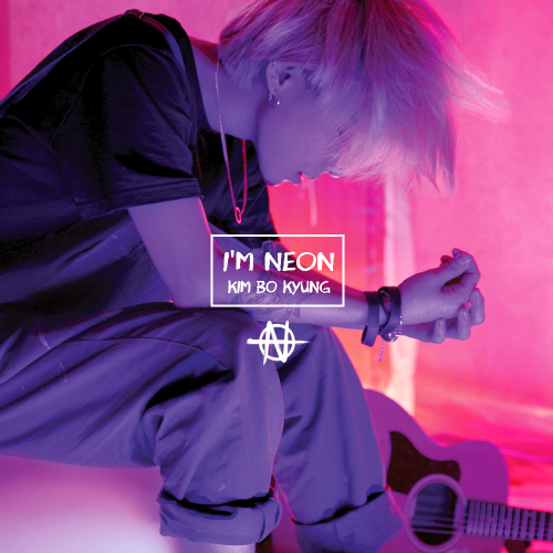 Kim Bo Kyung – I`M NEON – EP (ITUNES MATCH AAC M4A)