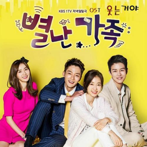 [Single] Hanarumi & Kim Ye Jina – The Unusual Family OST Part.1