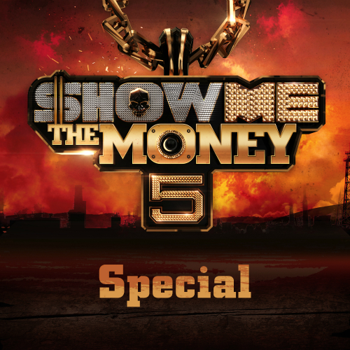 [Single] KUSH, Zion.T – SHOW ME the MONEY 5 Special