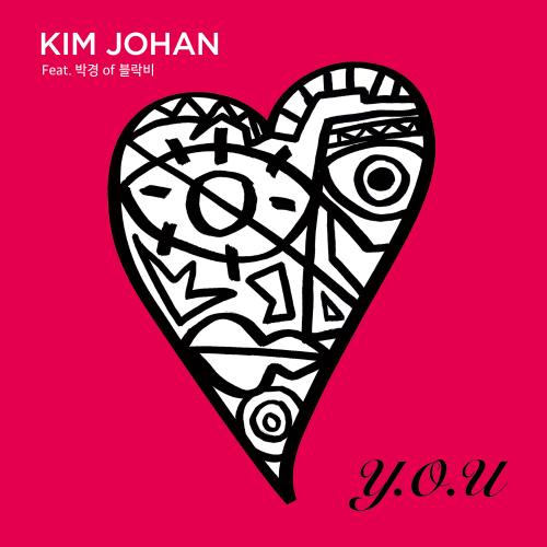 [Single] Kim Jo Han – Y.O.U (Feat. Park Kyung Of Block B)