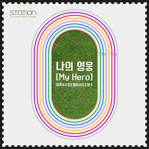 [Single] LEETEUK, SUHO, Kassy – My Hero